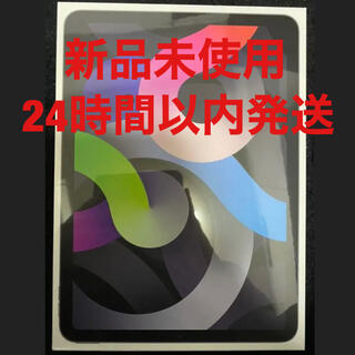 アイパッド(iPad)のiPad Air4 64GB スペースグレイ(タブレット)