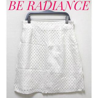 ビーラディエンス(BE RADIANCE)のビーラディエンス【美品】パンチング レース 台形 ミニ スカート(ミニスカート)