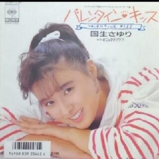 【送料無料】シングルレコード♪国生さゆり♪バレンタイン・キッス♪(ポップス/ロック(邦楽))