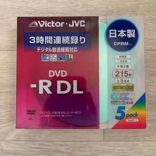 ビクター(Victor)の【新品・未開封】Victor  DVD-R DL(その他)