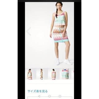 adidas - adidas アディダス オリジナルス スカート 蝶 バタフライ M