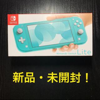 Nintendo Switch - 【新品】Nintendo Switch Lite ニンテンドースイッチライト