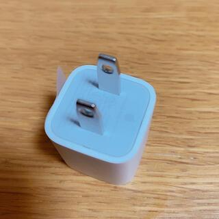 アップル(Apple)のiPhone 純正 USB電源アダプタ(変圧器/アダプター)