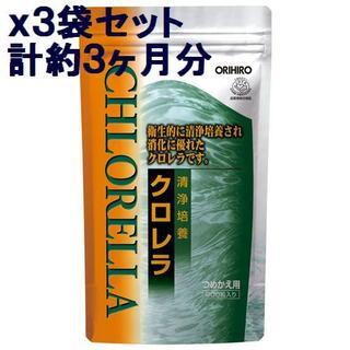 オリヒロ(ORIHIRO)の国内製造 3袋 清浄培養クロレラ詰替用 オリヒロ 自然の中で作られた天然品(その他)