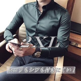 メンズシャツ シルクシャツ 刺繡入り ビジネスシャツ ダークグリーン 2XL