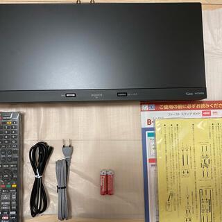 アクオス(AQUOS)のシャープ 1TB HDD内蔵ブルーレイレコーダー (ブルーレイレコーダー)