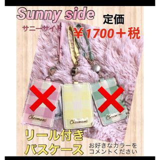 Sunny Side☆リール付きパスケース伸びる定期入れ❗