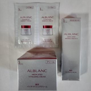 SOFINA - ソフィーナ、アルブラン バイタライジングクリーム40㌘ シワ改善美容液、オマケ2