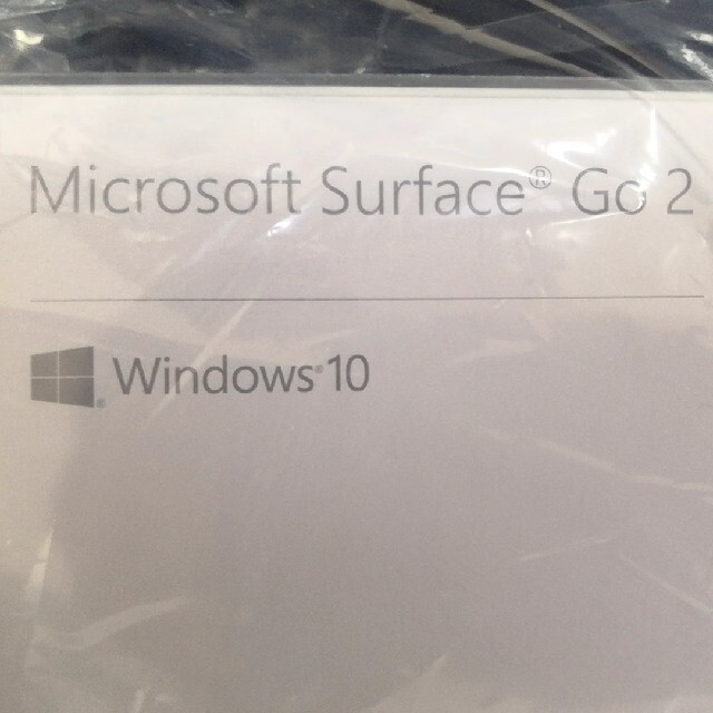 Microsoft(マイクロソフト)のMicrosoft Surface Go 2 新品未開封 スマホ/家電/カメラのPC/タブレット(ノートPC)の商品写真