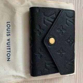 LOUIS VUITTON - ルイヴィトン M64060財布 モノグラム・アンプラント