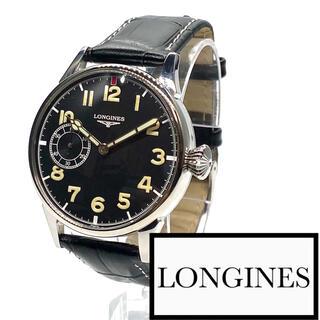 LONGINES - 【OH済!】ロンジン ミリタリー アンティーク ウォッチ 1930s メンズ