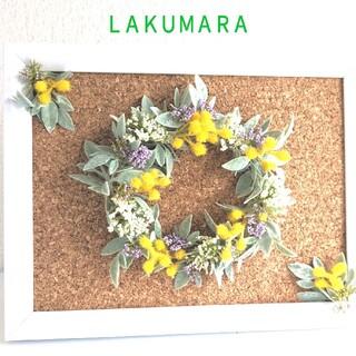 母の日 早期お得価格♫ミモザと紫小花フラワーアレンジメント・フレーム(その他)