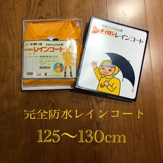 カネボウ(Kanebo)の日本製 完全防水レインコート125〜130cm(レインコート)