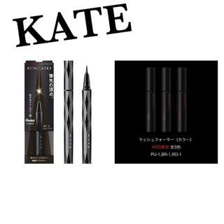 KATE - KATE ケイト スーパーシャープライナー ビターブラウン カラーマスカラ