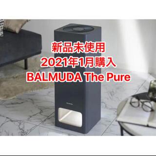 BALMUDA - 【新品未使用】 BALMUDA The Pure 空気清浄機