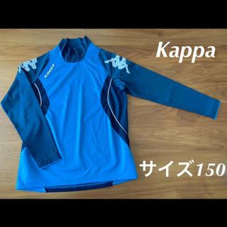 カッパ(Kappa)のKappa  サッカー プラクティス 練習着(ウェア)