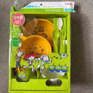 combi - スマイル食器セット☆新品