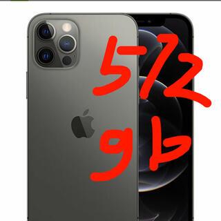 iPhone - iPhone 12 Pro  512gb simフリー グラファイト