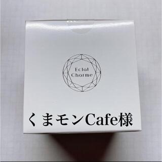 ファビウス(FABIUS)のくまモンCafe様専用(その他)
