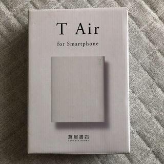 アップル(Apple)のt air 蔦屋 音楽 cd (その他)