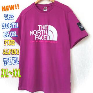 ザノースフェイス(THE NORTH FACE)のビッグサイズ ♪ ノースフェイス ファイン アルパイン Tシャツ EU パープル(Tシャツ/カットソー(半袖/袖なし))