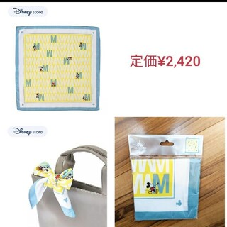 ディズニー(Disney)の★DISNEY STORE ネット完売 定価¥2,420 新品  スカーフ(バンダナ/スカーフ)
