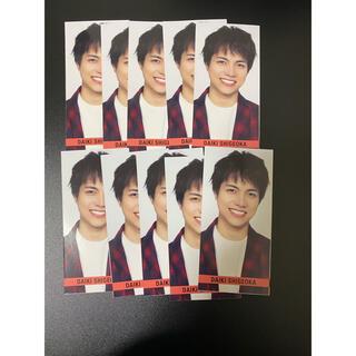 Myojo6月号 Smileメッセージカード ジャニーズWEST 重岡大毅 (アイドルグッズ)