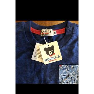 DOUBLE.B - ダブルビー Tシャツ 90cm ミキハウス