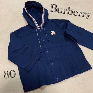 バーバリー(BURBERRY)の子供服 Burberry   パーカー 上着 80(その他)