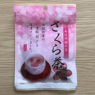 さくら茶(茶)