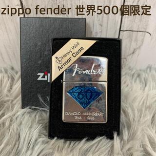 ジッポー(ZIPPO)の●激レア 新品●zippo fender 世界500個限定品 60周年記念品(タバコグッズ)