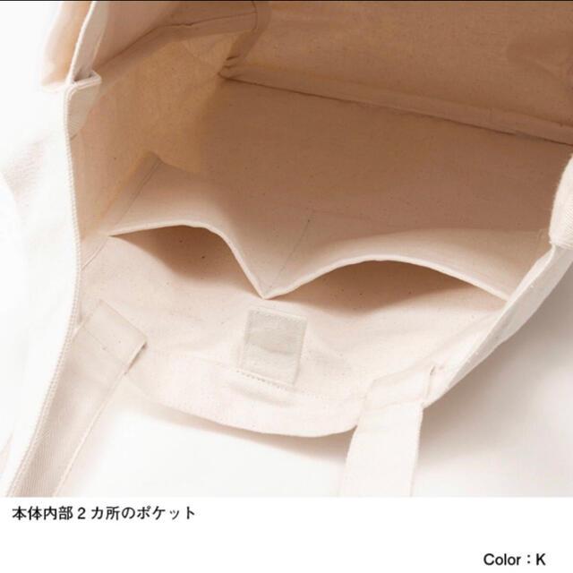 THE NORTH FACE(ザノースフェイス)のノースフェイス THE NORTH FACE トートバッグ 黒  レディースのバッグ(トートバッグ)の商品写真