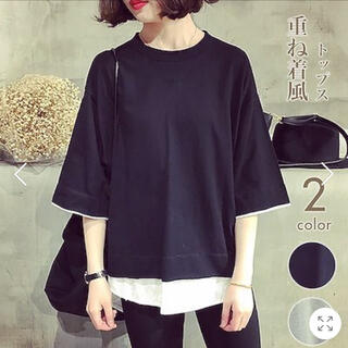 Tシャツ オーバーサイズ 新品◎(Tシャツ(半袖/袖なし))