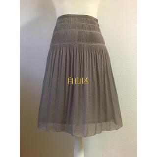 ジユウク(自由区)のスカート(ひざ丈スカート)