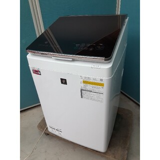 SHARP - 2020年製 シャープ洗濯乾燥機10kg/5kg ガラストップ ES-PW10D