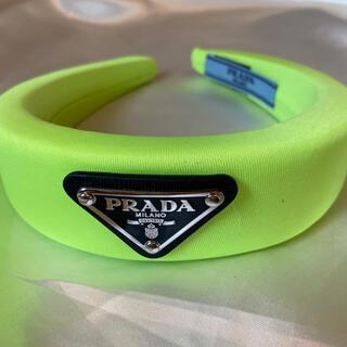 PRADA - prada  プラダ カチューシャ イエロー パターン ロゴ