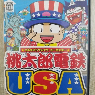 PlayStation2 - ★ PS2 桃鉄 桃太郎電鉄USA