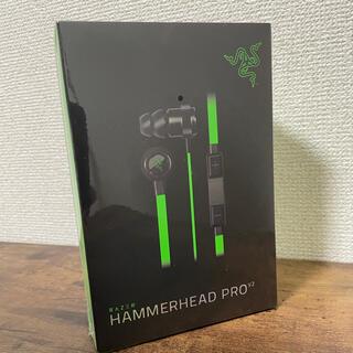 LAZER - razer Hammer head Pro V2 マイク付きゲーミングイヤホン