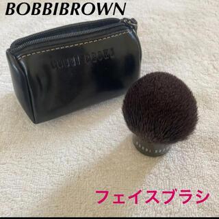 ボビイブラウン(BOBBI BROWN)のBOBBIBROWN ボビイブラウン フェイスブラシ(ブラシ・チップ)