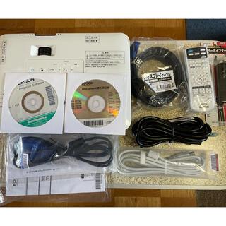 エプソン(EPSON)のFIRST aid kit様専用(プロジェクター)