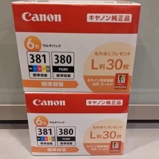 Canon - キャノン 純正 BCI-381+380/6MP 6色マルチパック 2個セット