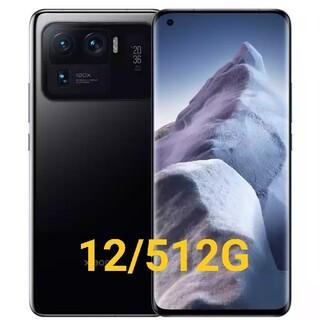 新品未開封 xiaomi mi11 ultra 12/512G ブラック充電器付