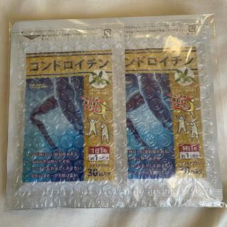 コンドロイチン 30粒×2 約2ヶ月分(その他)