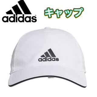 アディダス(adidas)のadidas アディダス 帽子 キャップ ホワイト(その他)