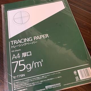 コクヨ(コクヨ)のトレーシングペーパーA4厚口(カード/レター/ラッピング)