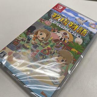 Nintendo Switch - ニンテンドー スイッチ ソフト 牧場物語 オリーブタウンと希望の大地