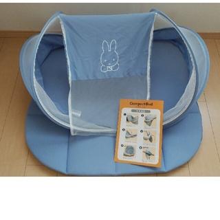 西川 - 新品未使用☆西川リビング ミッフィー コンパクトベッド  持ち運びバッグ付き