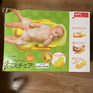 アップリカ(Aprica)のアップリカ 赤ちゃんの気持ち バスチェア イエロー YE(その他)