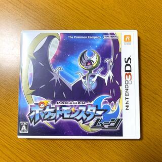 ニンテンドー3DS - ポケットモンスター ムーン 3DS