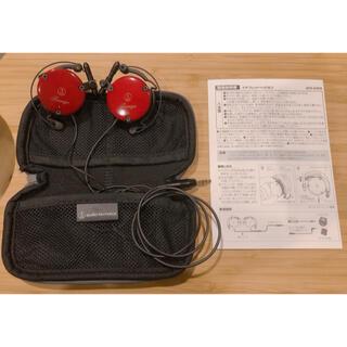 オーディオテクニカ(audio-technica)のaudio-technica / ATH-EW9 イヤフィットヘッドホン(ヘッドフォン/イヤフォン)